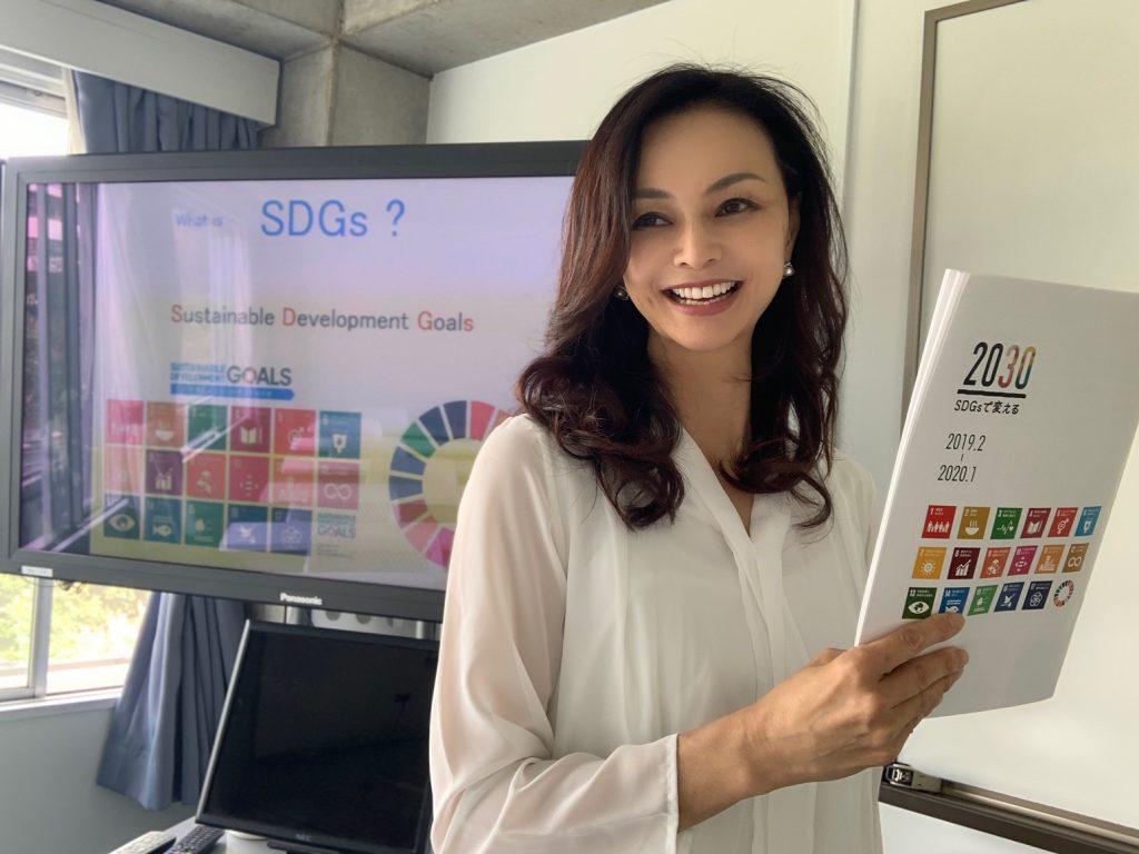 SDGs×自己啓発